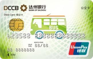 州哪里有银行卡_银行卡_个人金融业务_达州银行_2017_市州专题_四川